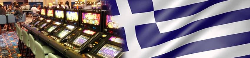 Есть ли казино в греции казино в лас вегасе онлайн на русском